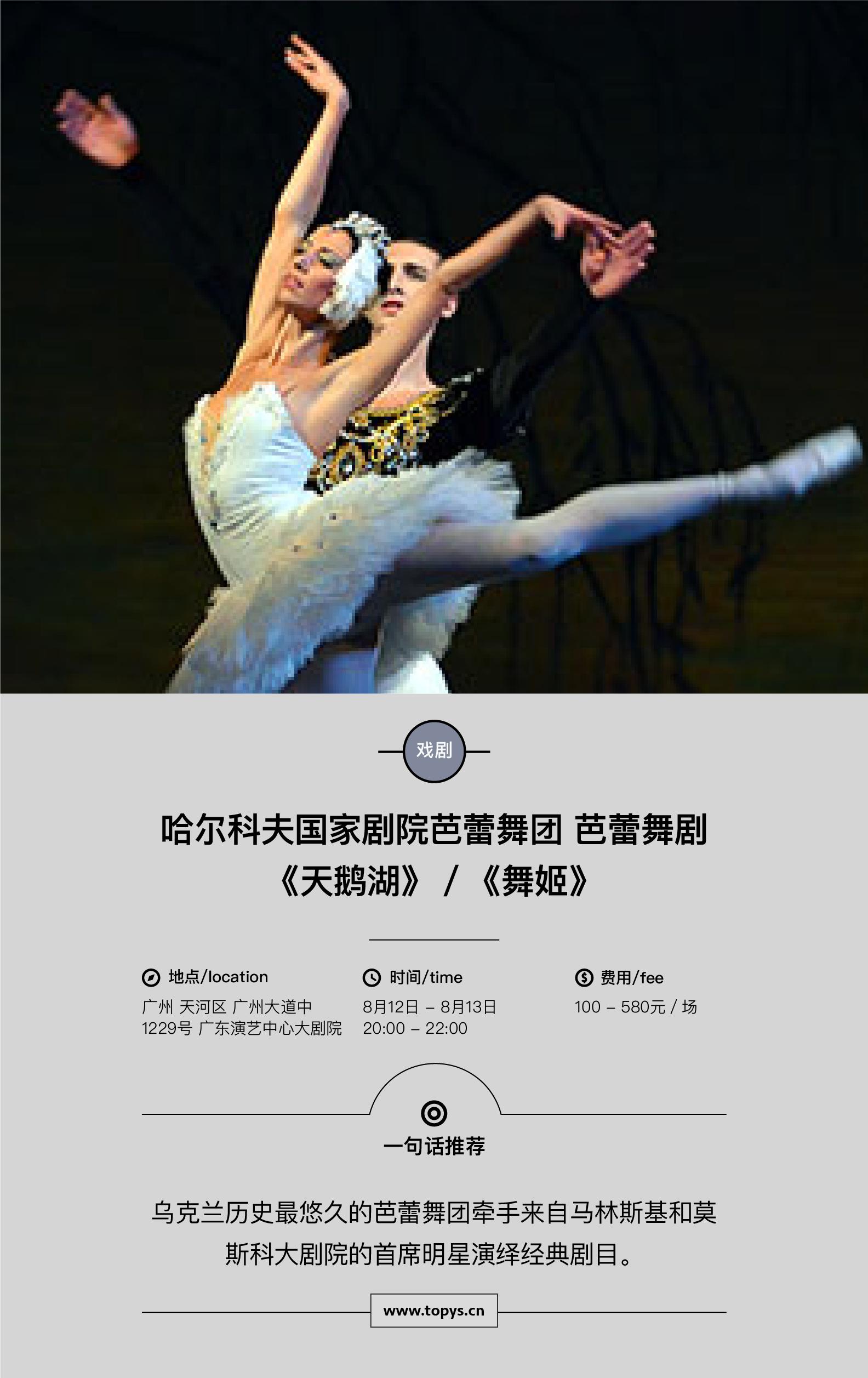 藝文指南 52-19.png