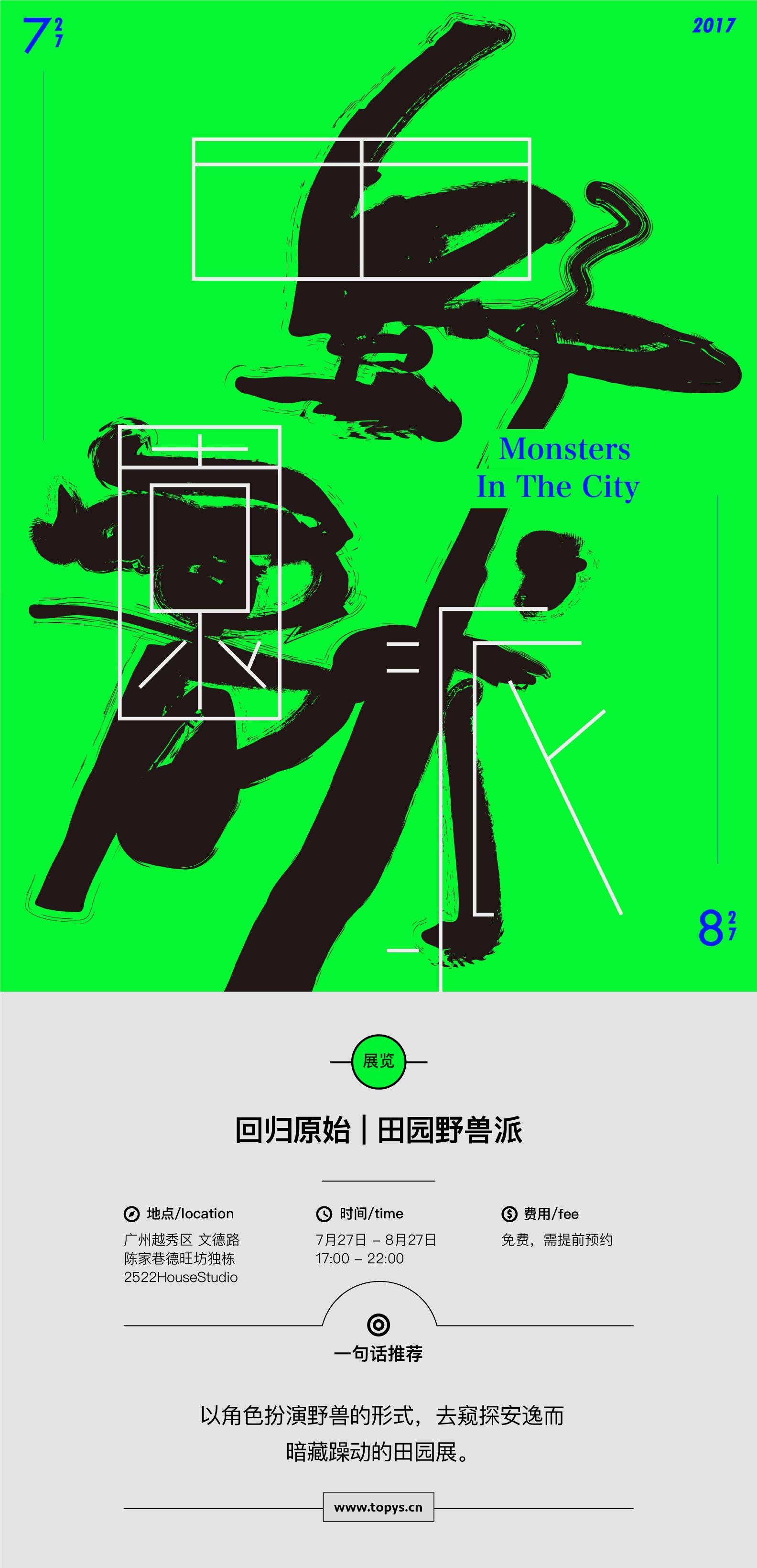 藝文指南 52-21.png