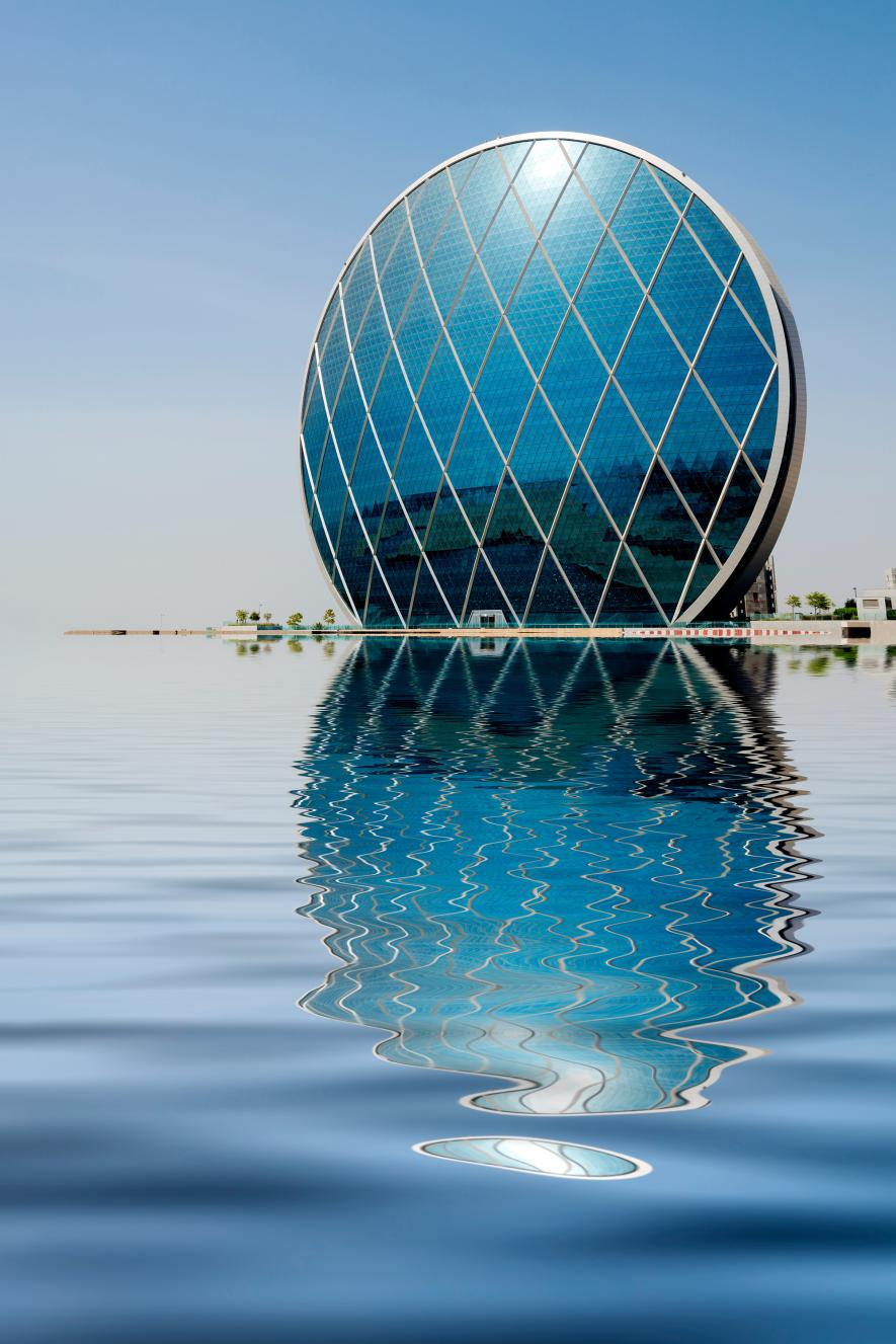 aldar-headquarters-abu-dhabi-united-arab-emirates.adapt.885.1.jpg